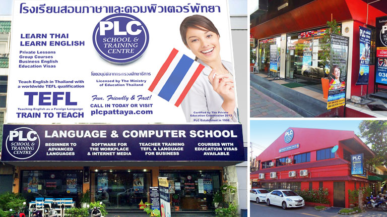 plc school buildings pattaya