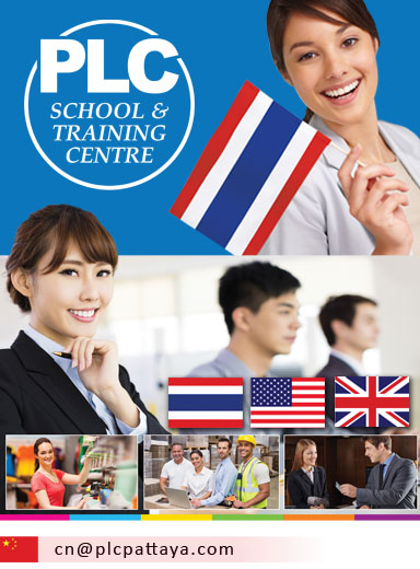Classes at PLC School Pattaya