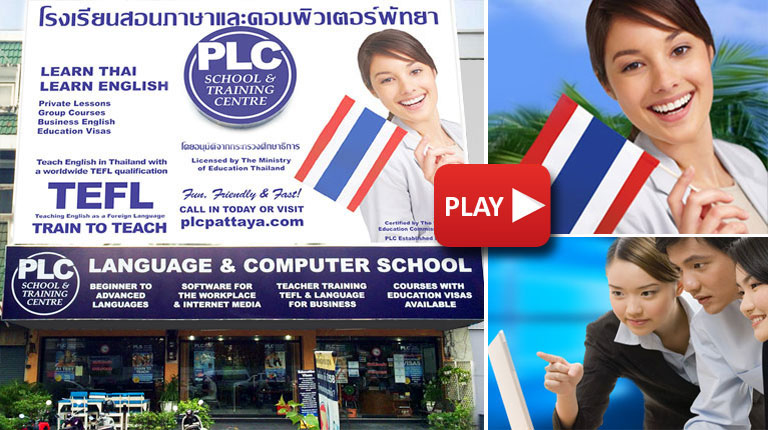 PLC School in Central Pattaya